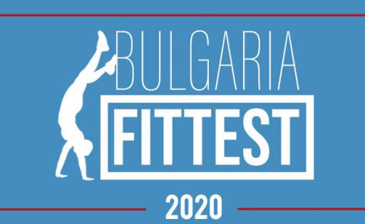 bulgaria fittest